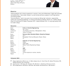 Resume Pdf Templates Professional Resumeat Templates Word Free Download For Doctors Mca 17