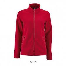 <b>Женская куртка</b> из флиса <b>Norman Woman</b> Sols, цена 32,45 руб ...