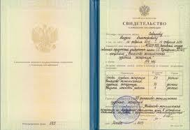 Савельев Андрей Викторович ТАО Самара Савельев Андрей Викторович