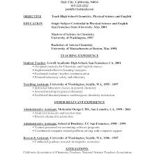 Sample Resumes For Clerical Positions Clerical Work Resume Clerical ...