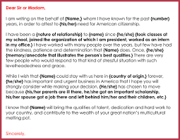 Us Citizenship Letter Of Recommendation Example Reference Letter For Immigration Shared By Dulce Scalsys