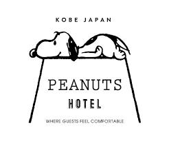 泊まってみたい神戸にスヌーピーのホテルpeanuts Hotelが誕生