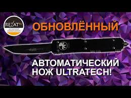 Обновленный <b>автоматический нож</b> с <b>фронтальным</b> выбросом ...