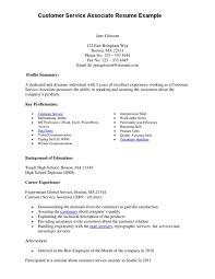 customer service skills resume samples  sample resumes