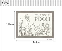 mat rug carpet winnie winnie the pooh disney rectangular grey fashion cute japan made winnie the pooh secret lag drp 1030 gray 100 140