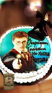Harry Potter Birthday Cakes At Spells In Heraklion Picture Of