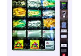 Www Vending Machines For Sale Enchanting Site Vending Machines Sell Safety Gear To Barr Subbies
