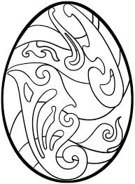 Colouring isn't just for kids anymore, it is a proven relaxation aid for adults too and i relish the time that i spend colouring in. Coloring Pages Easter Egg 1 Coloring Easter Eggs Easter Egg Coloring Pages Egg Coloring Page