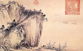 Oriental art asian chinese calligraphy