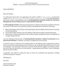 Cover Letter For Hindi Teacher Paulkmaloney Com