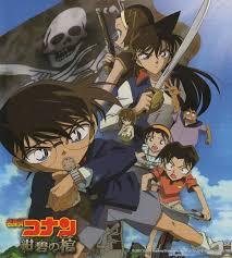 Conan Movie 11 1671x1858