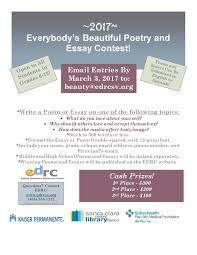 essay contest flyer eating disorder resource center edrc 2017 essay contest flyer