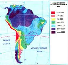 Формирование климата Южной Америки География Реферат доклад  Рис 108 Распределение осадков на территории Южной Америки