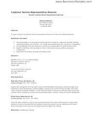 Resumes For Customer Service Representative Samples Resumes For Customer Service Cocinacolibri Com