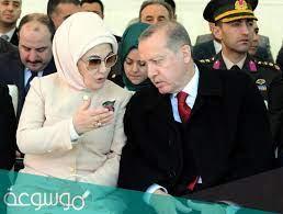 ما هو أصل زوجة رجب طيب أردوغان - موسوعة نت