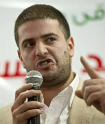 "Osama Mohamed Morsi, son of Egypt's ousted president Mohammed Morsi, during a press conference in Cairo says that ""What is going on is a violation of human ... - 2013073345morsi"