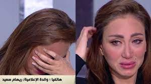 صبايا : ريهام سعيد تضطر الخروج لفاصل بعد احراجها 😮 - YouTube