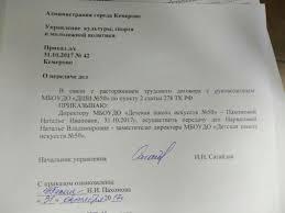 Взяли в заложники Главу регионального штаба сторонников  Ксения прокомментировала это ВКонтакте Мою маму уволили в один день как и моего парня Преподаватель со стажем работы более 20 лет