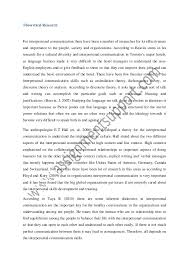 interpersonal communication essay sample from assignmentsupport com e  4 theoretical research for interpersonal