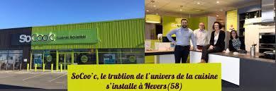 Socooc Inaugure Un Nouveau Point De Vente à Nevers