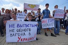 Наемники РФ грабят жилье гражданских лиц на Донбассе, - ГУР - Цензор.НЕТ 1712