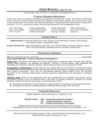 ... Medical Office Resume Sample within ucwords] ...