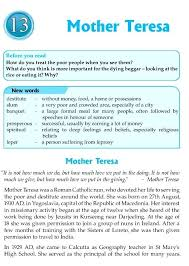 mother teresa letters mother handwriting the letters mother teresa  mother teresa letters essay on mother for kids mother childhood in language the best mother mother mother teresa