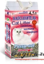 <b>Pussy Cat</b> (<b>Пусси Кэт</b>)- купить недорого с доставкой по Москве и ...