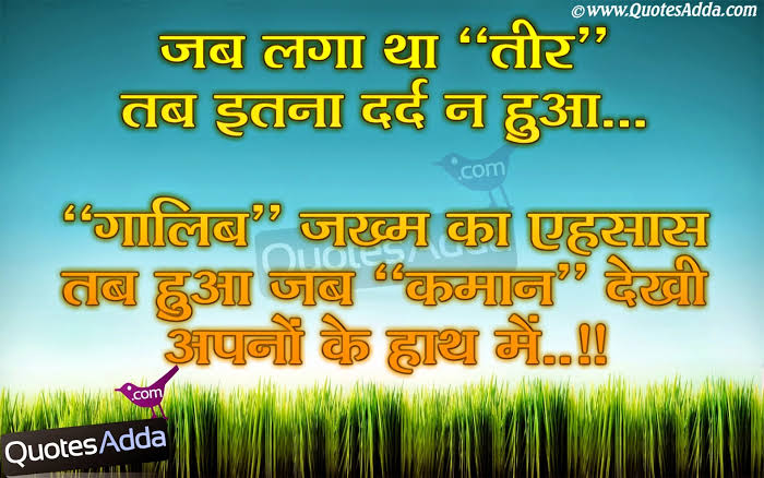 beautiful shayari on friendship in hindi