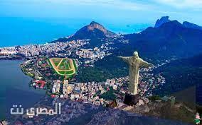 ما هي لغة البرازيل الرسمية - المصري نت