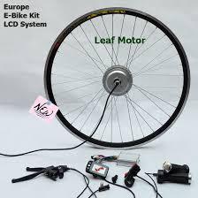 701 electric bike kit