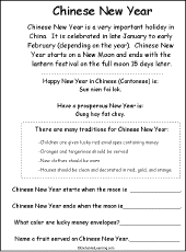 chinese new year fluent reader book com chinese new year activity cover page introduction