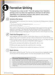 writing a narrative essay outline agenda example writing a narrative essay outline 0545305837 e001 jpg