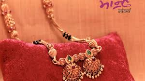 Png Pune Gold Mangalsutra Designs Mangalsutra Designs By Mane Jewellers By Mane Jewellers