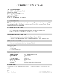 Hobbies In Resume Sample Fearsome Templates List Travel And Interest