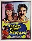 Kamal Haasan Dekha Pyar Tumhara Movie