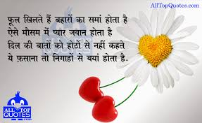 Beautiful Quotes For Wife In Hindi