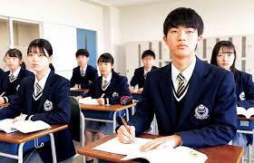中京 大学 附属 中京 高等 学校