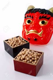 Japanese Devils Mask And Japanese Rosted Beans Of Scattering Stock