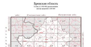 Историко-культурный <b>атлас Брянской области</b>