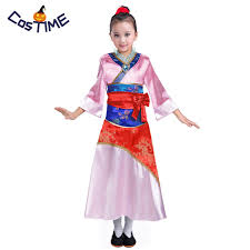 Asian costume dress up