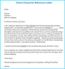 could write a reference letter for