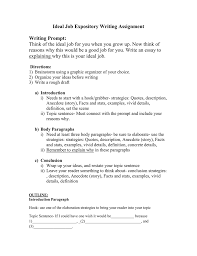 ideal job expository writing assignment writing prompt