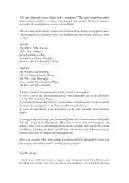 Business Letter Format Asking For Donations Copy Sample Donation ...
