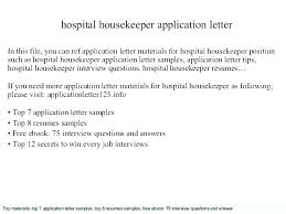 Direct Support Professional Cover Letter Sample Hospital