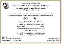 Free Wedding Invitation Templates For Word Muslim Template