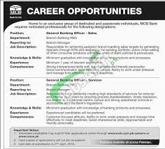 mcb jobs online apply for general banking officer s mcb jobs 2016 online apply for general banking officer s services