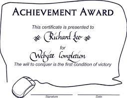 Magnificent Award Templates Ornament Documentation Template