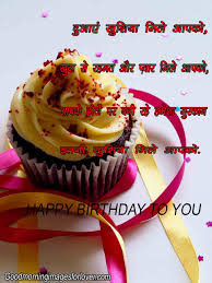 happy birthday for friends friend boyfriend images in hindi