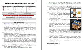 Ms Publisher Lesson Plans 2nd Grade Lesson Plans Structured Learning